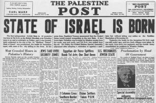 israel born