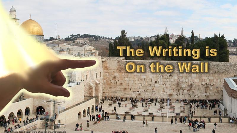 writing on wall jerusalem